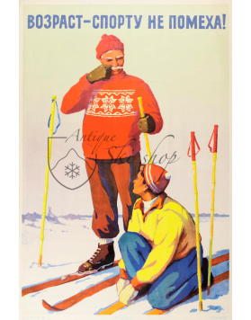 Vintage Russian Ski Poster : SPORT: NO HANDICAP TO AGE
