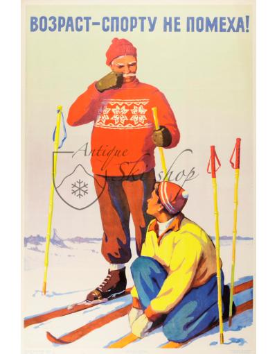 Vintage Russian Ski Poster : SPORT: NO HANDICAP TO AGE